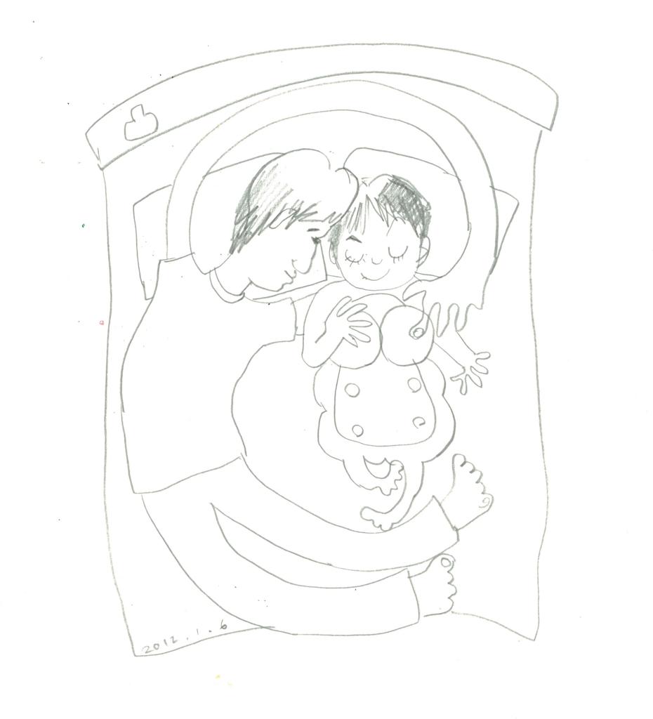 f:id:ken2daisuki:20161201102828j:plain