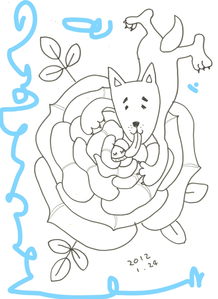 f:id:ken2daisuki:20161201171116j:plain