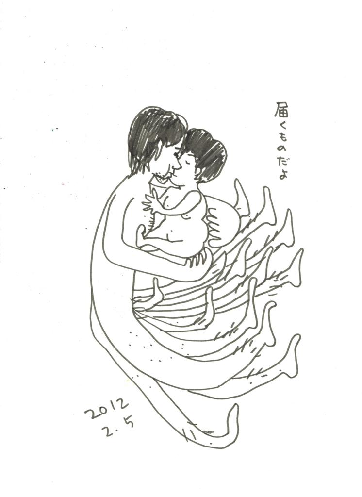 f:id:ken2daisuki:20161215141650j:plain