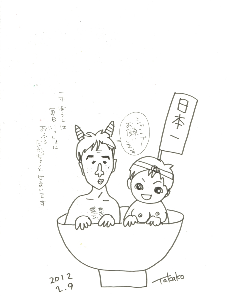 f:id:ken2daisuki:20161215142522j:plain