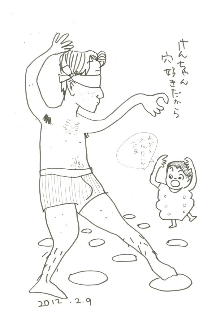 f:id:ken2daisuki:20161215143439j:plain