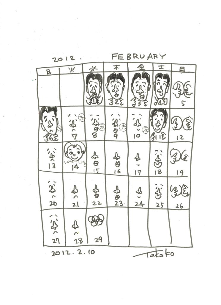f:id:ken2daisuki:20161215143619j:plain