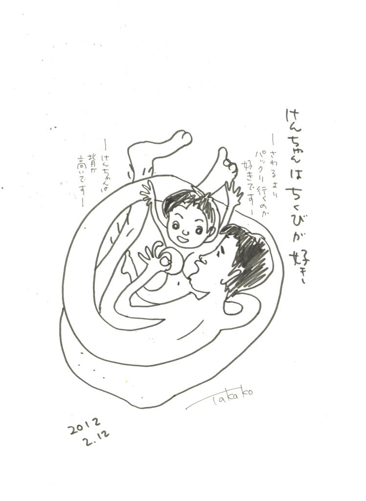 f:id:ken2daisuki:20161215144204j:plain