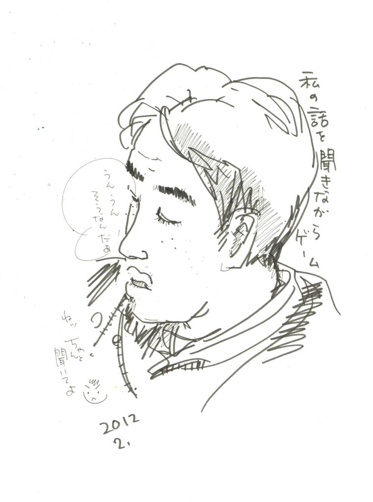 f:id:ken2daisuki:20161220191525j:plain