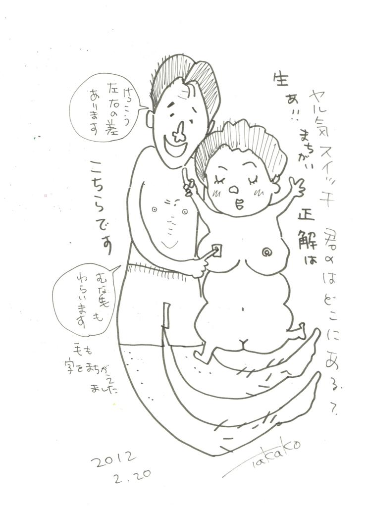 f:id:ken2daisuki:20161222113426j:plain