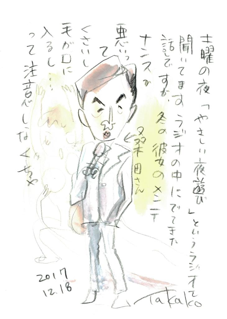 f:id:ken2daisuki:20161222173647j:plain