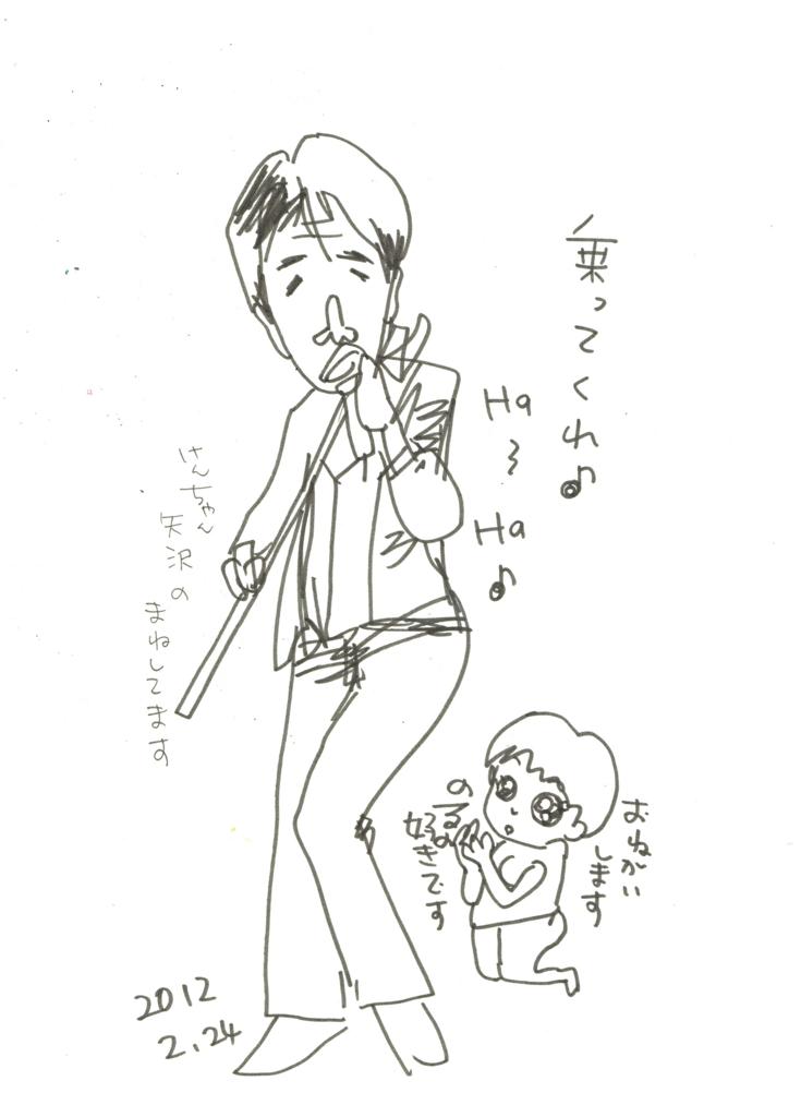f:id:ken2daisuki:20161227200251j:plain