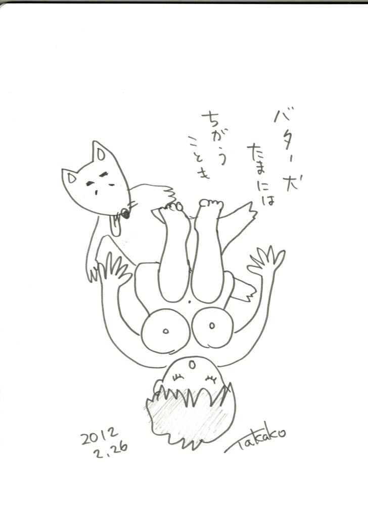 f:id:ken2daisuki:20161228090735j:plain