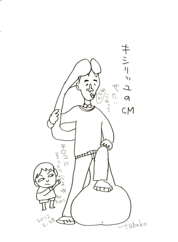 f:id:ken2daisuki:20161229173459j:plain