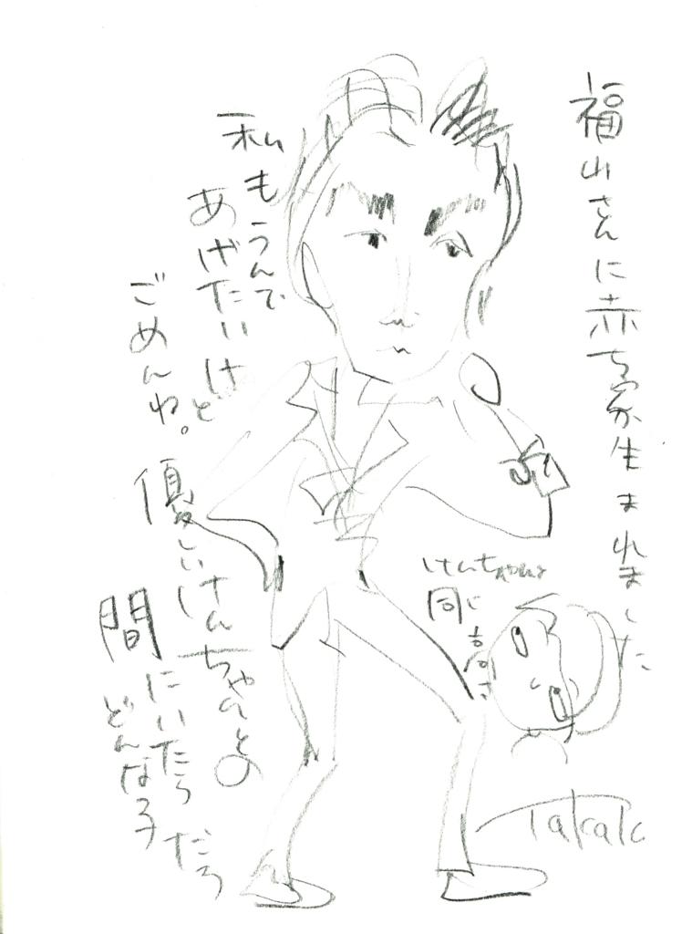 f:id:ken2daisuki:20161230112404j:plain