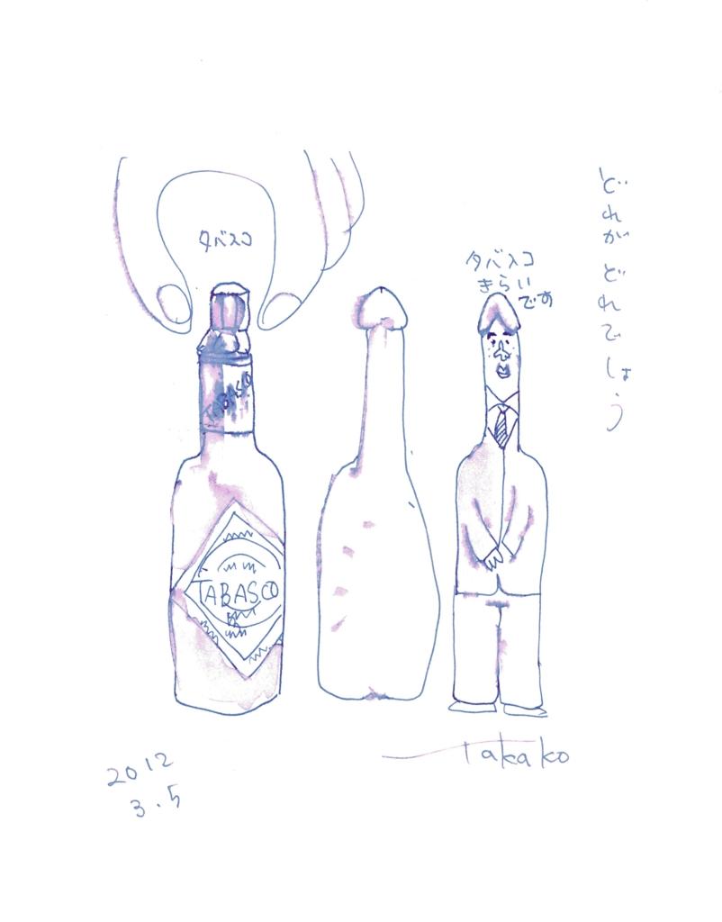 f:id:ken2daisuki:20170111083641j:plain