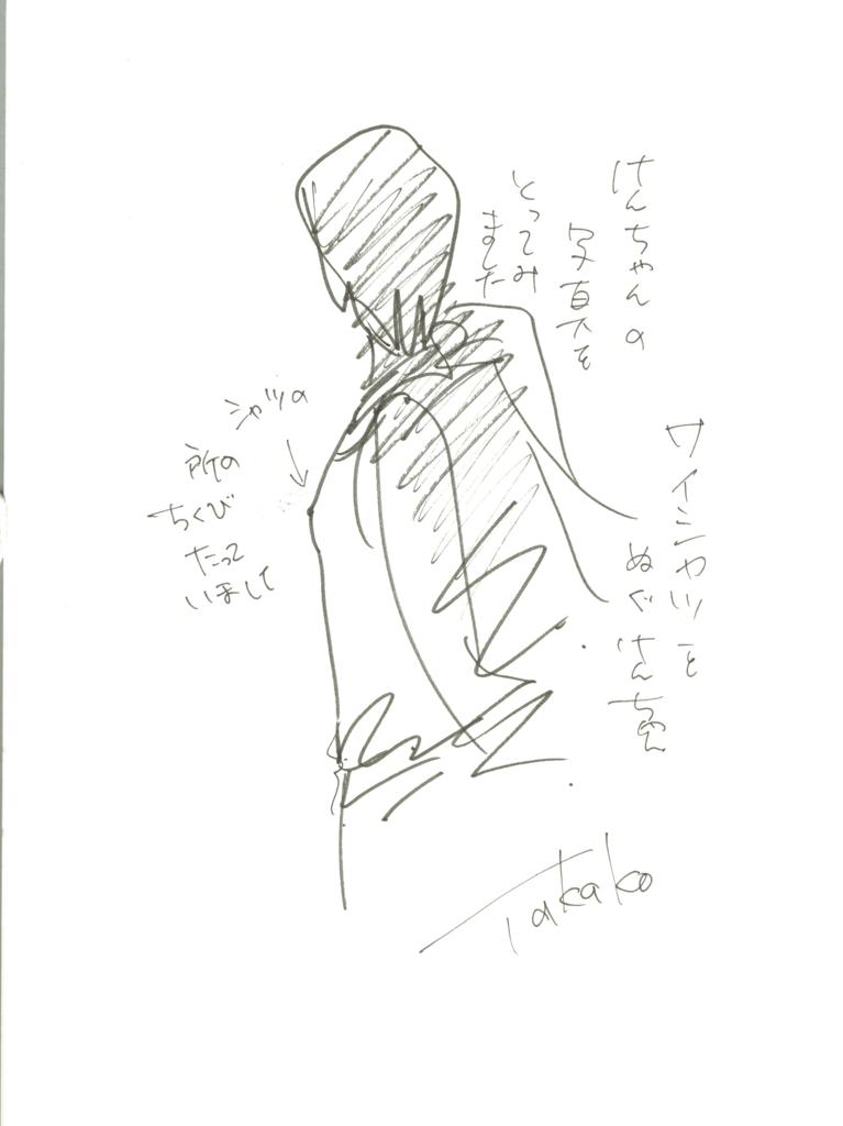 f:id:ken2daisuki:20170111084631j:plain