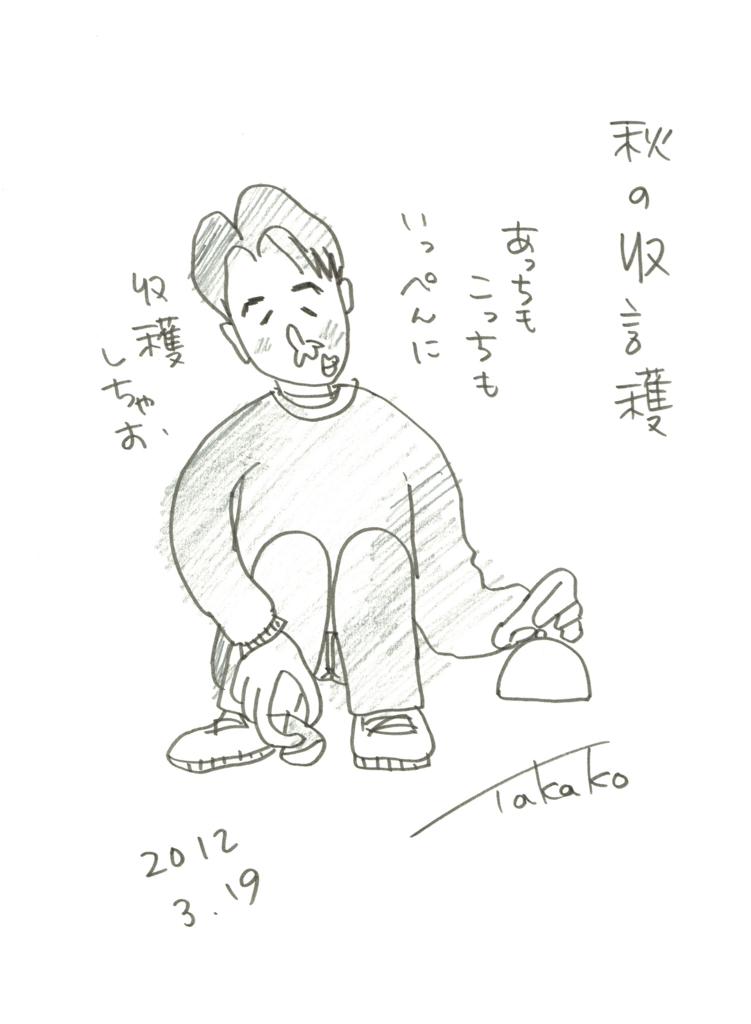 f:id:ken2daisuki:20170112162726j:plain