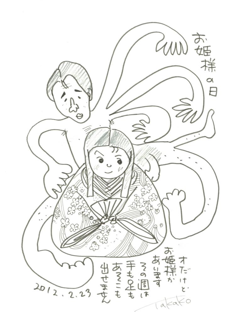 f:id:ken2daisuki:20170118155130j:plain