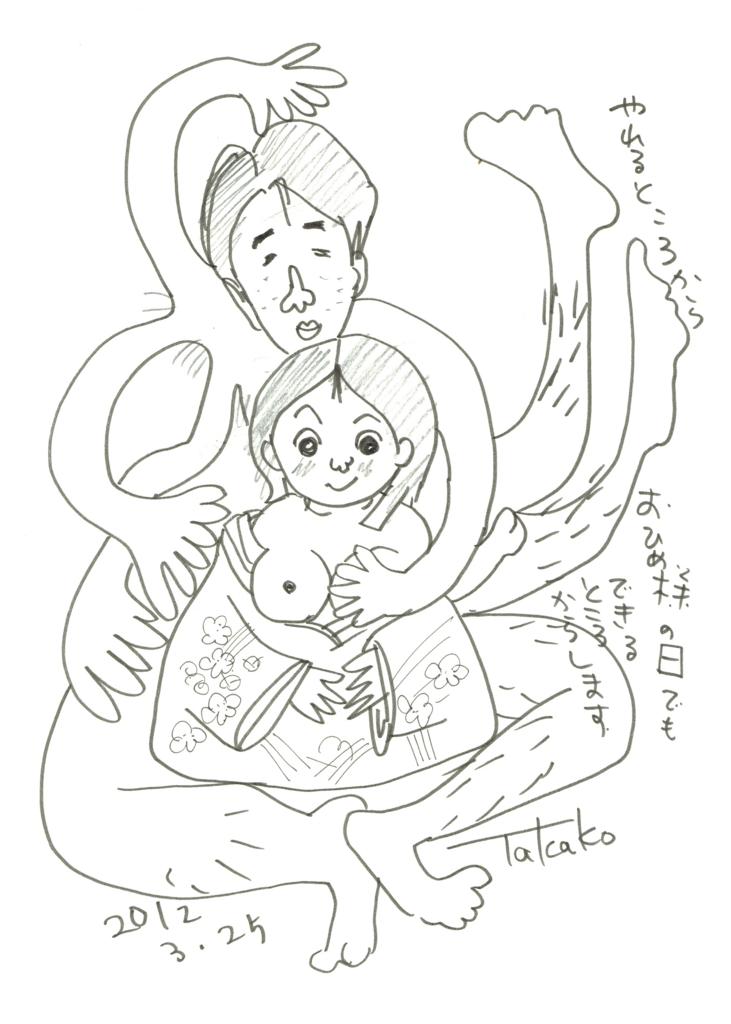 f:id:ken2daisuki:20170118155803j:plain
