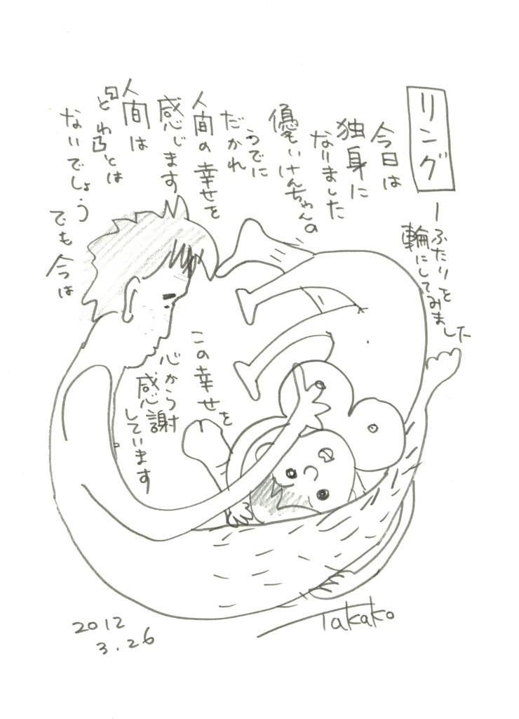 f:id:ken2daisuki:20170119084932j:plain