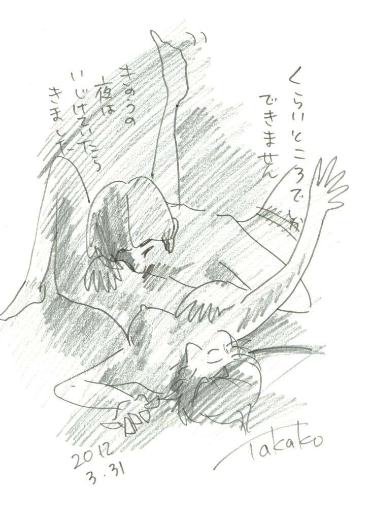 f:id:ken2daisuki:20170119180719j:plain