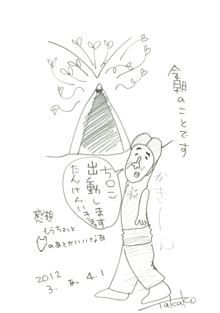 f:id:ken2daisuki:20170120092756j:plain