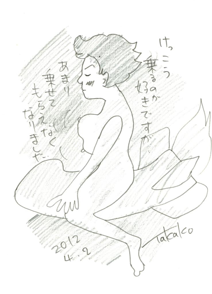 f:id:ken2daisuki:20170126174623j:plain