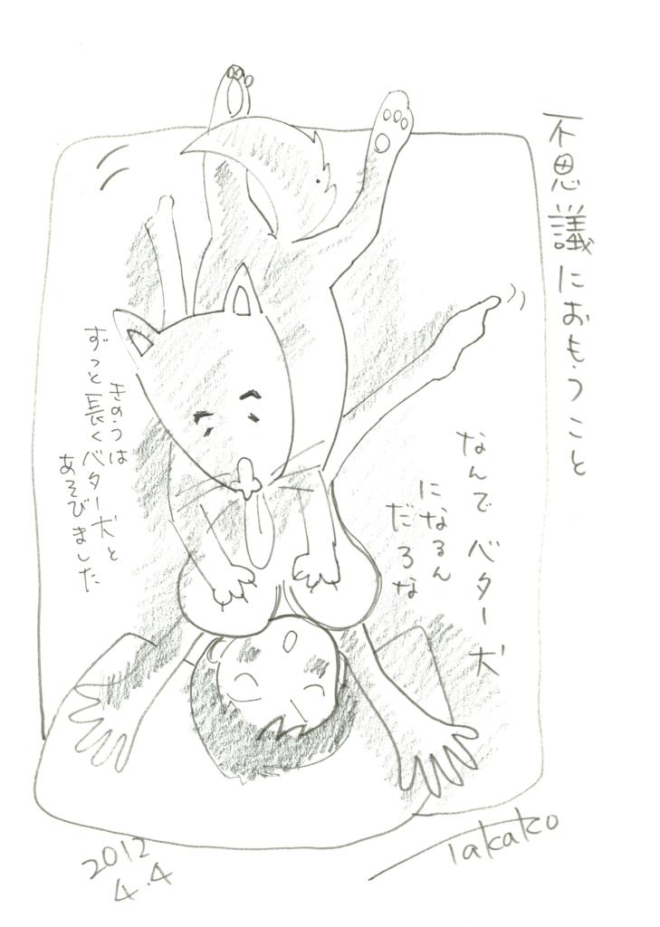 f:id:ken2daisuki:20170126175051j:plain
