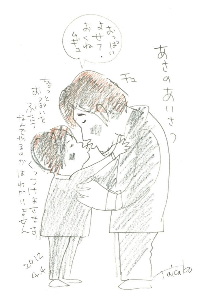f:id:ken2daisuki:20170126175722j:plain
