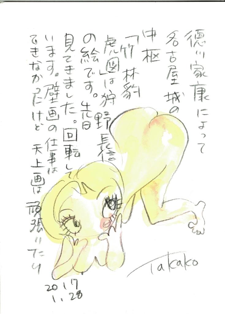 f:id:ken2daisuki:20170129104123j:plain
