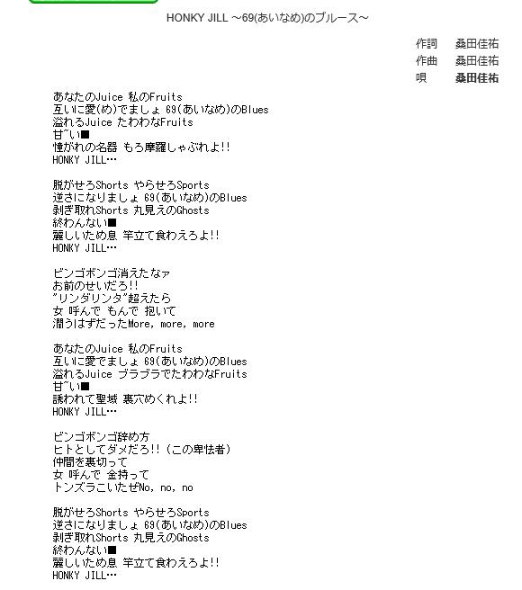 f:id:ken2daisuki:20170129130057p:plain