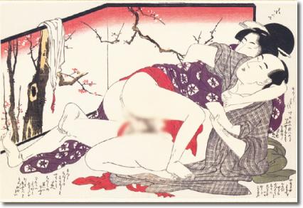 f:id:ken2daisuki:20170201085724j:plain