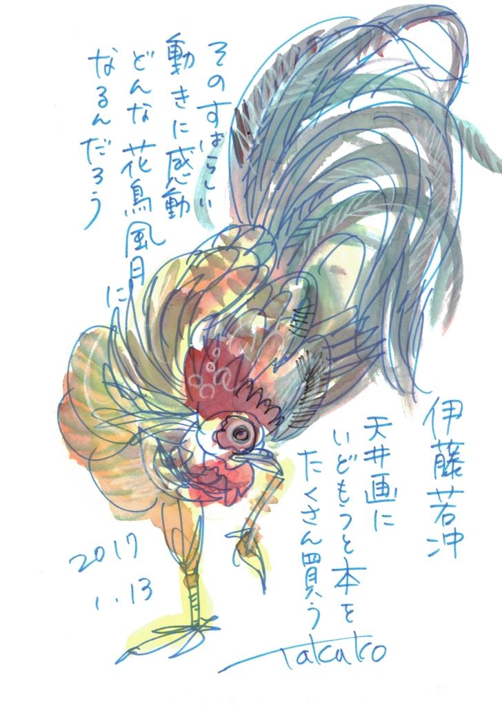 f:id:ken2daisuki:20170202163919j:plain
