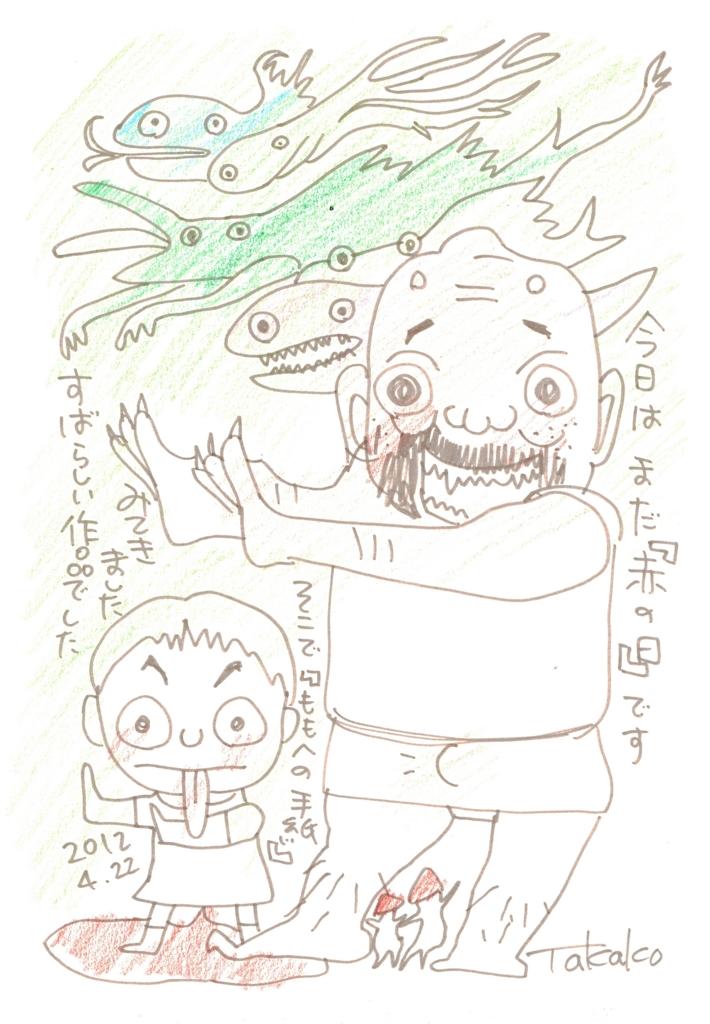 f:id:ken2daisuki:20170209142554j:plain