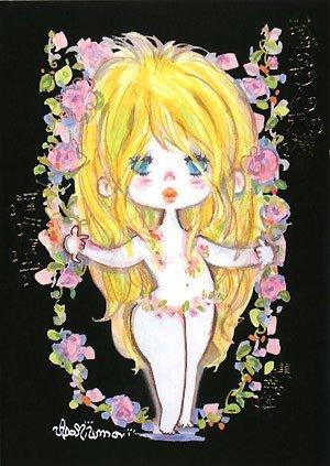 f:id:ken2daisuki:20170216103645j:plain