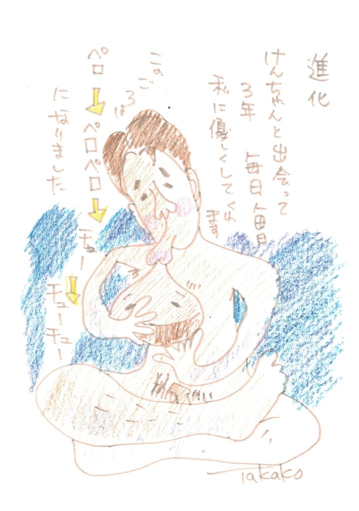 f:id:ken2daisuki:20170223113214j:plain