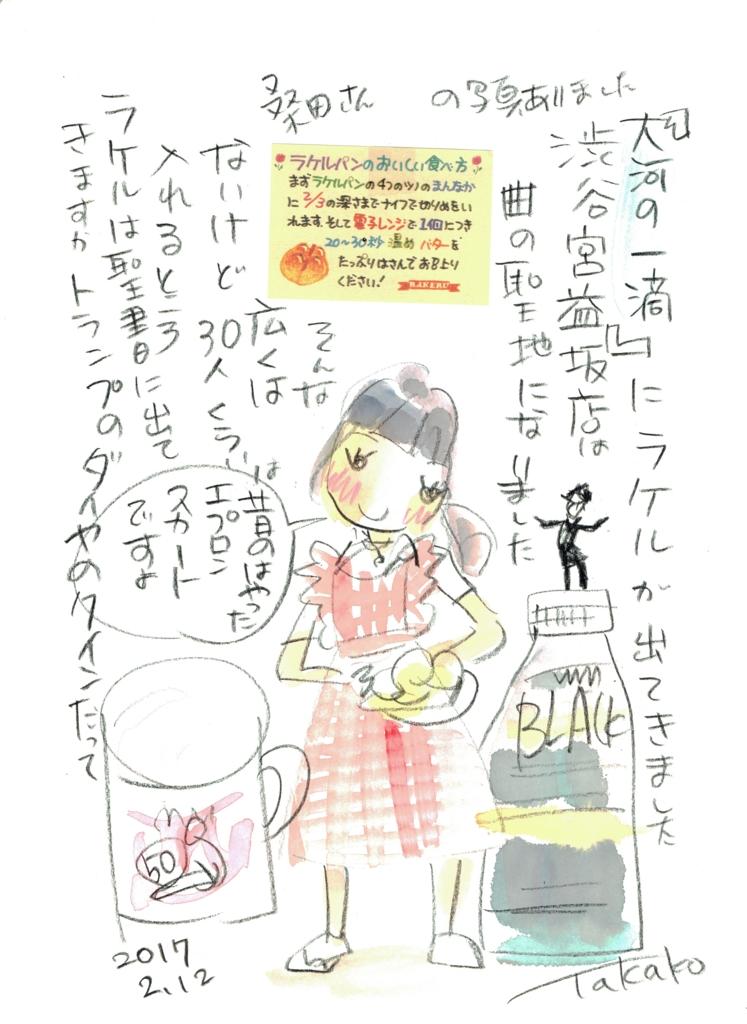f:id:ken2daisuki:20170223135328j:plain