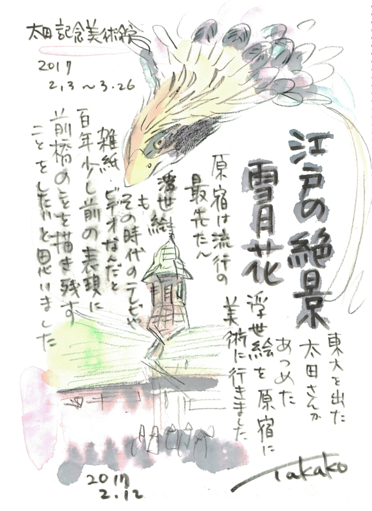 f:id:ken2daisuki:20170223140625j:plain