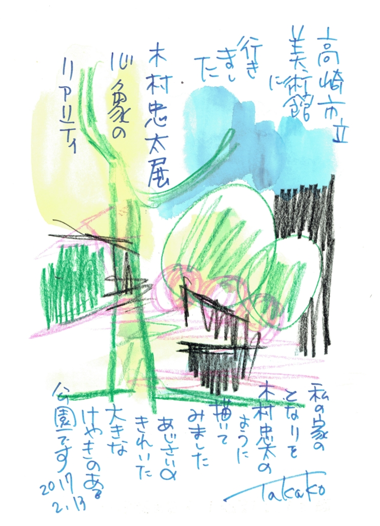 f:id:ken2daisuki:20170223142108j:plain