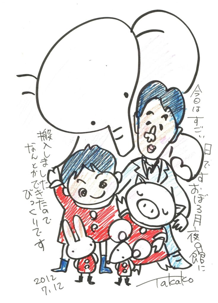 f:id:ken2daisuki:20170301181636j:plain