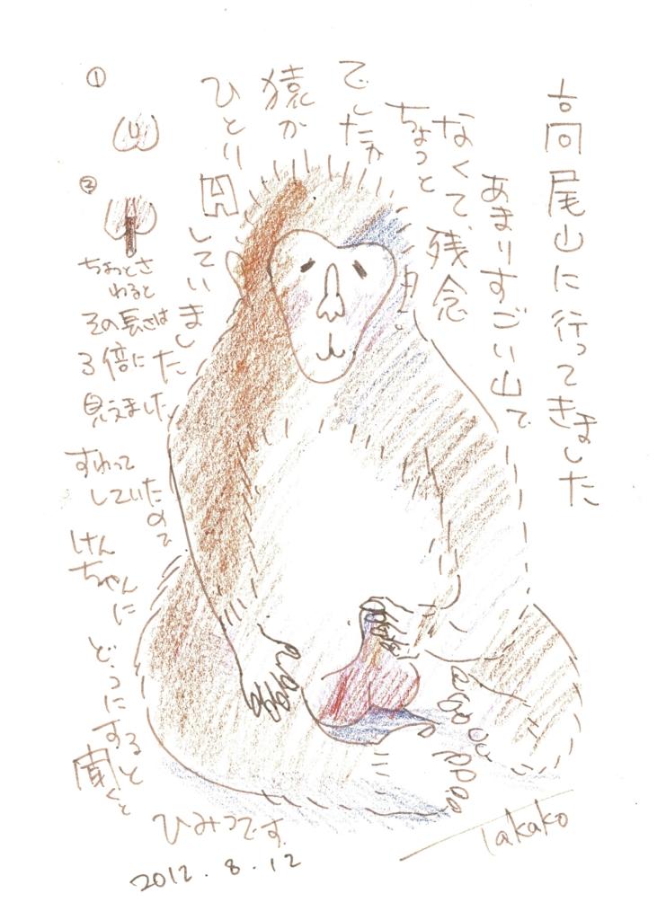 f:id:ken2daisuki:20170303093313j:plain
