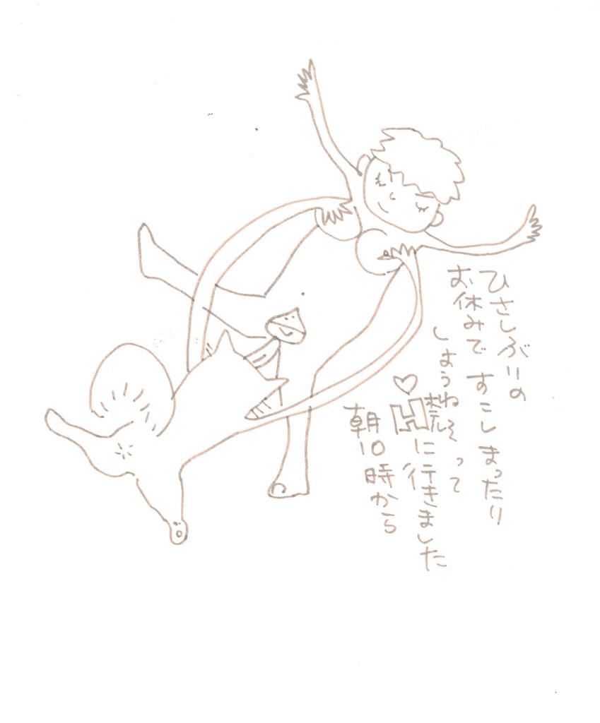 f:id:ken2daisuki:20170308184326j:plain
