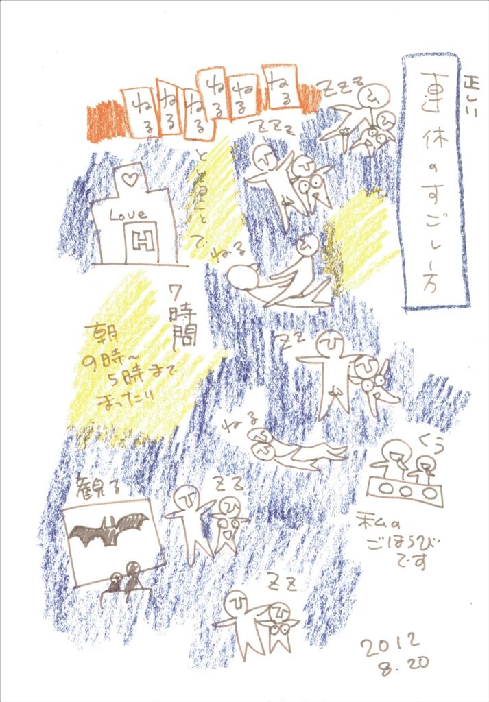 f:id:ken2daisuki:20170309101109j:plain