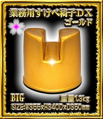 f:id:ken2daisuki:20170309102912j:plain