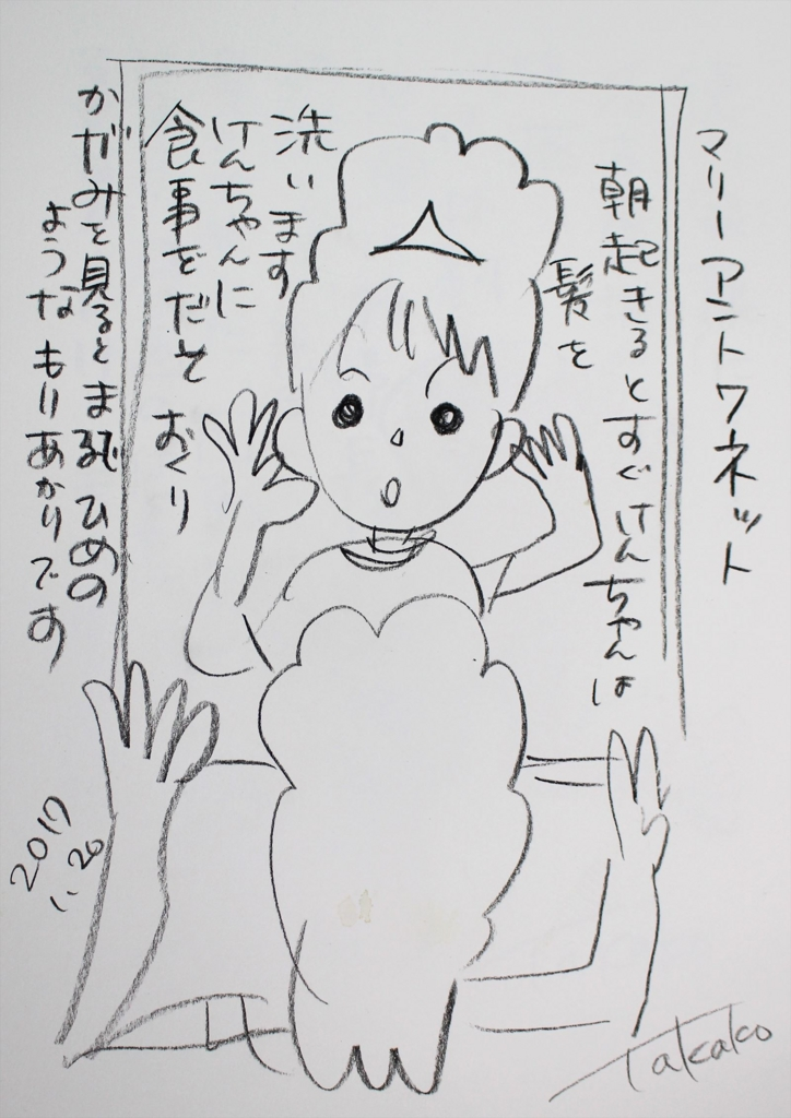 f:id:ken2daisuki:20170309104635j:plain