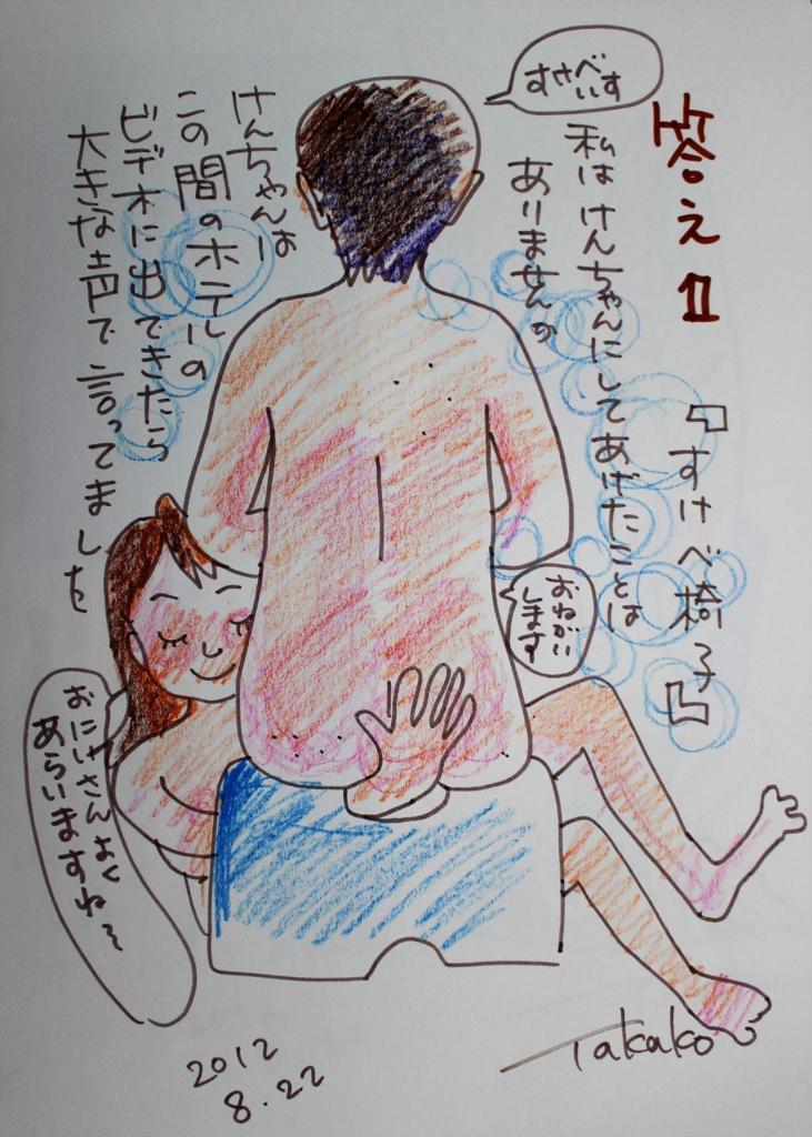 f:id:ken2daisuki:20170317095926j:plain