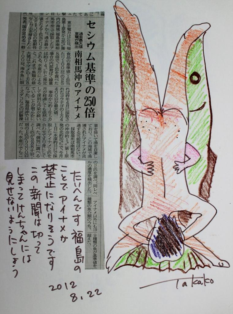 f:id:ken2daisuki:20170317110846j:plain