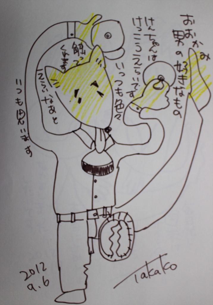 f:id:ken2daisuki:20170317135620j:plain