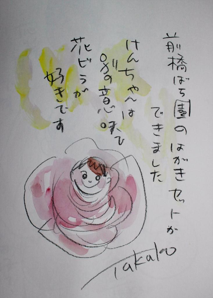 f:id:ken2daisuki:20170323174528j:plain