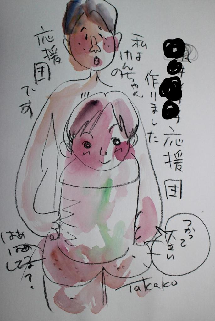 f:id:ken2daisuki:20170323174907j:plain