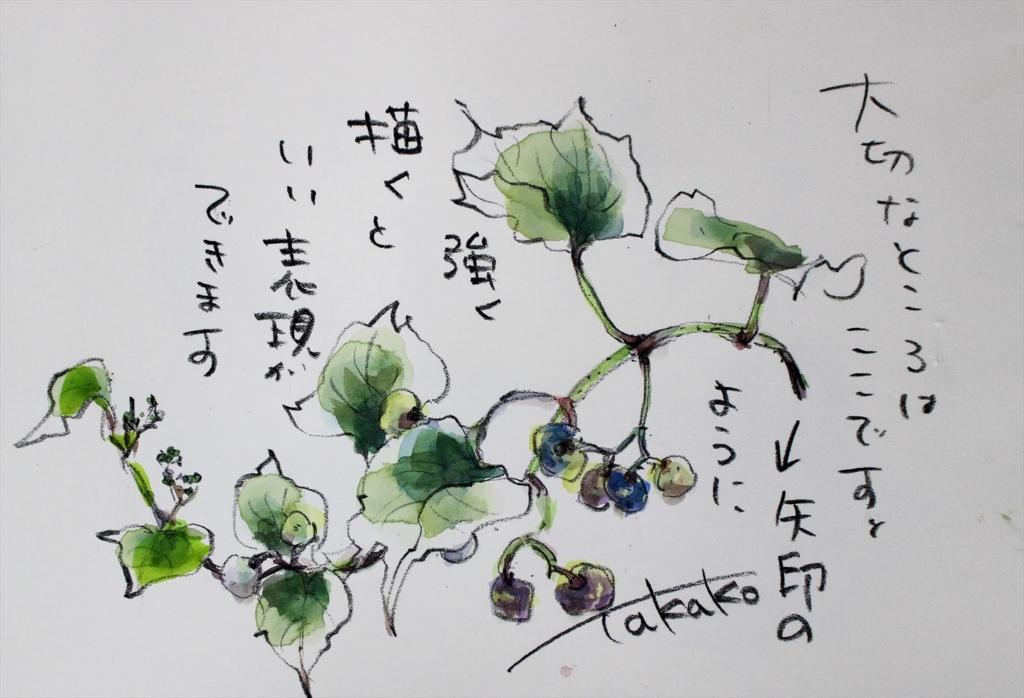 f:id:ken2daisuki:20170330090811j:plain