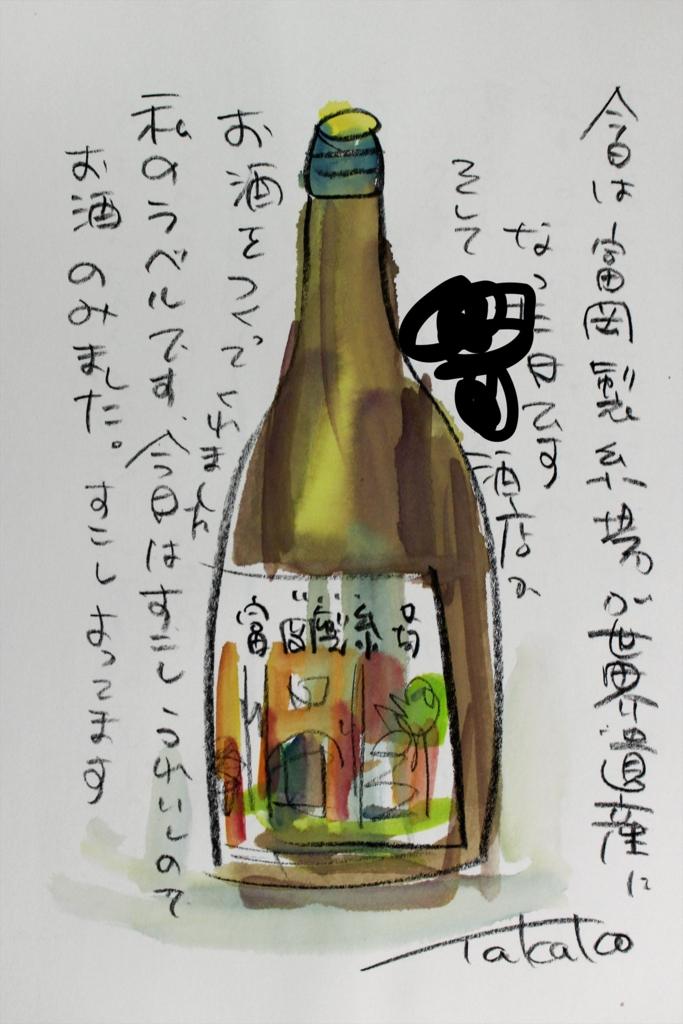 f:id:ken2daisuki:20170406175544j:plain