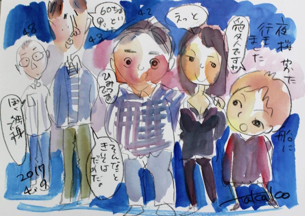 f:id:ken2daisuki:20170412093806j:plain