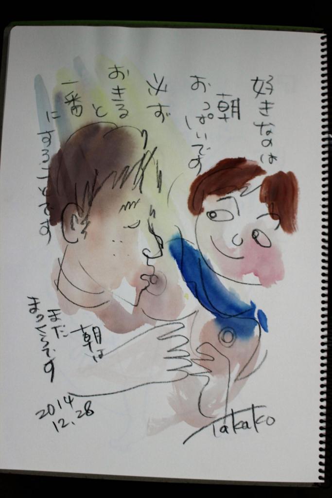 f:id:ken2daisuki:20170419181907j:plain